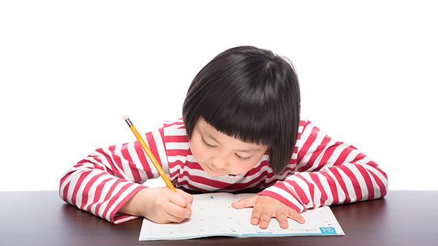 小学校受験に臨む子供に親ができること